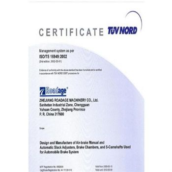 View ISO/TS 16949:2002 Certification Lager Pic
